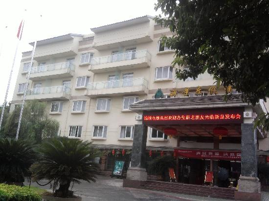 Nanshan Lijing Resort