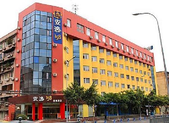 Home Inn Chengdu Yihuan Road Nansan Section Yulin North Road: getlstd_property_photo