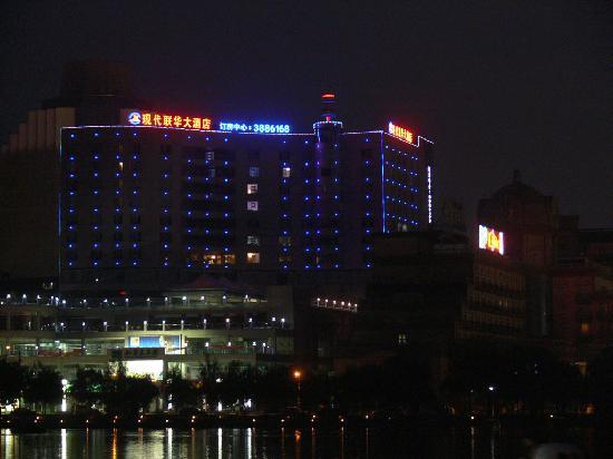 Photo of Xiandai Lianhua Hotel Wuhu