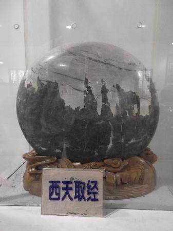 Chexi Scenic Folklore