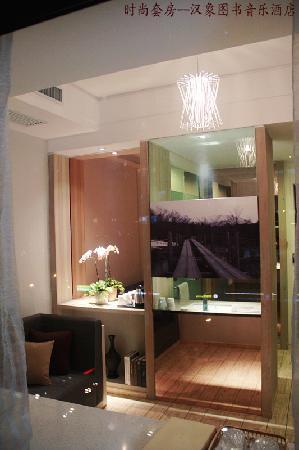 Hangzhou Hansen Books Music Hotel: 汉象图书音乐酒店茶杯台