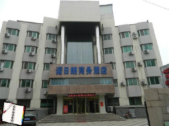 GreenTree Qingdao Licang District Shuyuan Road Daweng Plaza : 酒店外观