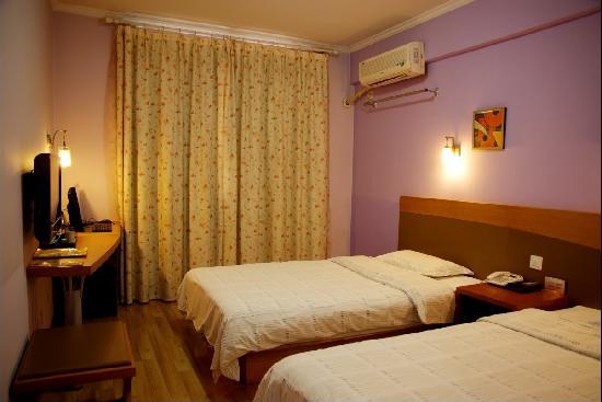 Higood Hotel (Huangshan Express): 44