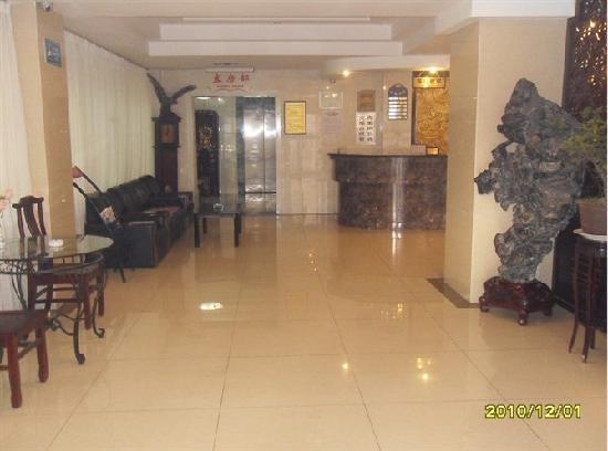 Lantian Hotel Qingdao