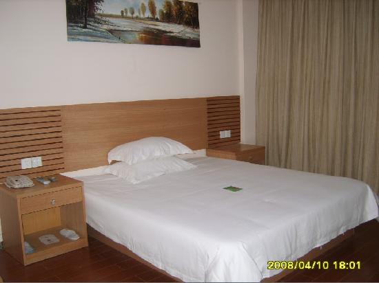 Tongling Huating Business Hotel: 业主3
