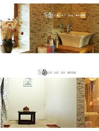 Youguo Inn : 禅意