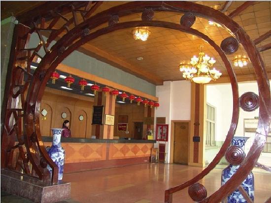 Chen Guang Hotel : getlstd_property_photo