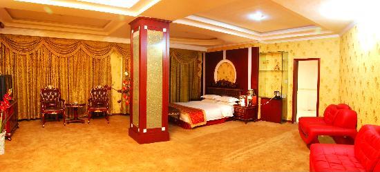 Qingshui Hotel : 豪华单间