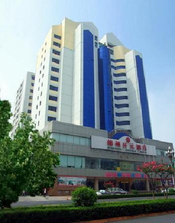 Kaiyuan Hotel: getlstd_property_photo
