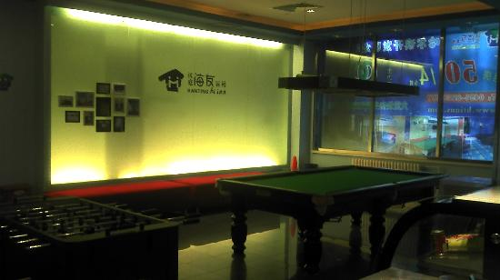 Hanting Hi Inn Harbin Convention Center : 休闲区的台球和桌上足球