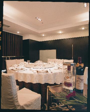 Ruier Hotel: 餐厅
