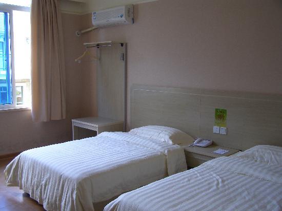 Qixing Express Hotel: P1010042