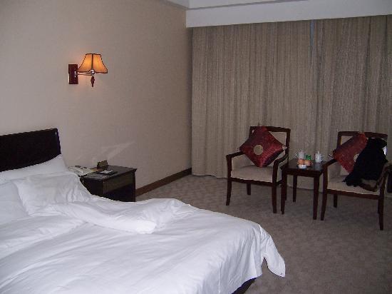 Xincheng Hotel: 沂源新城宾馆