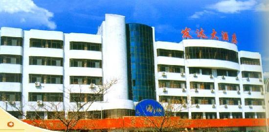 Fada Hotel