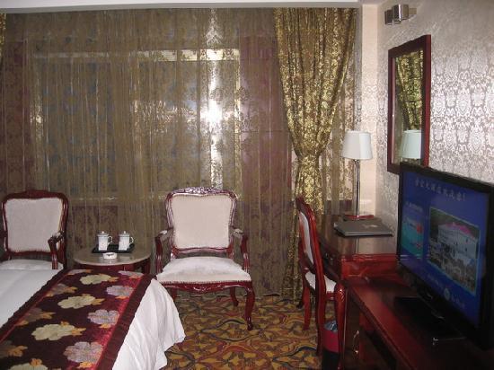 Guanhong Hotel: 官宏大酒店01