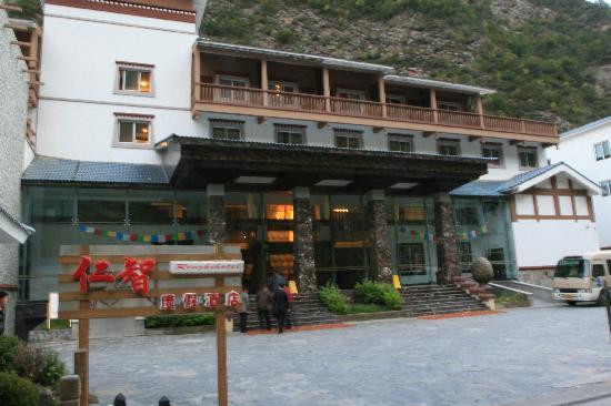 Renzhi Holiday Hotel : 九寨仁智酒店外景