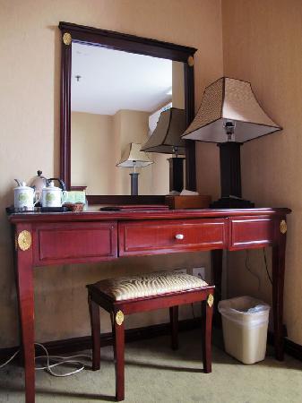 Tianzhidao Hotel: 客房设施-1