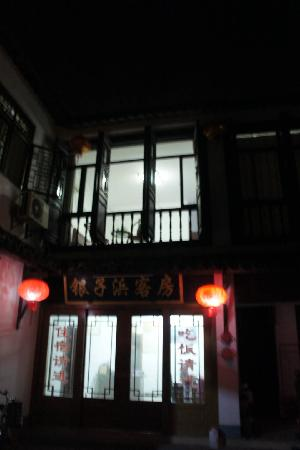 Qin Inn Kunshan Yese Jiangnan: 室内