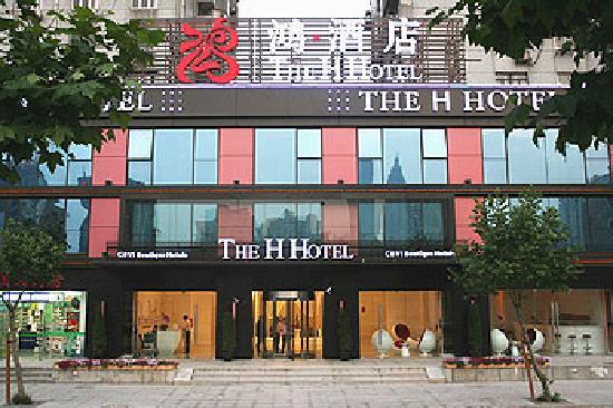 Starway Hotel Shanghai Lujiazui: 酒店正门