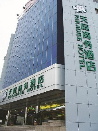 Photo of Tianting Business Hotel Hefei