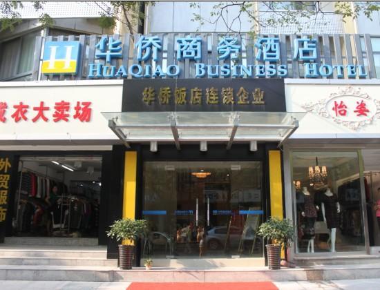 Anhui Post and Telecom Hotel