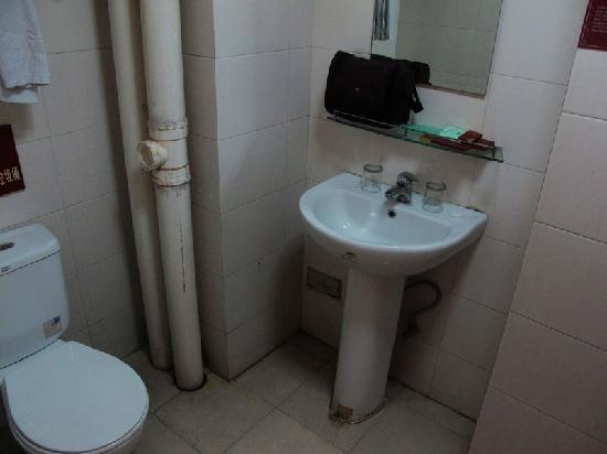 Cosiness Home Hotel Caifu Zhongxin: 卫生间-1