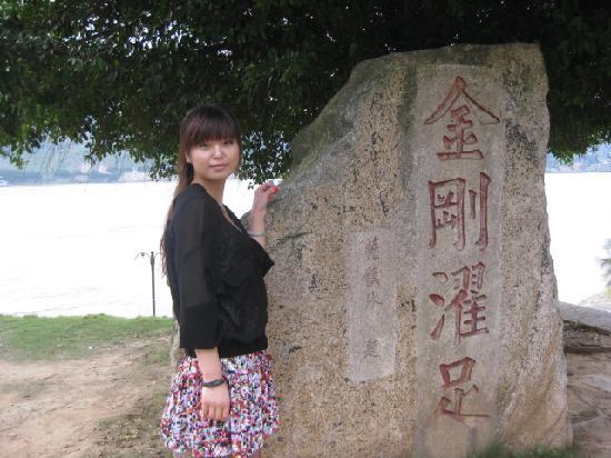 Jin'gangtui Rock: 金刚腿