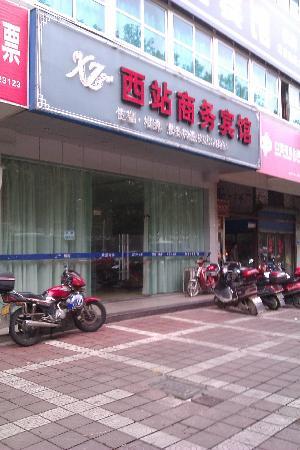 Xizhan Business Hotel