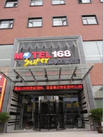 Motel 168 Dezhou Business Street