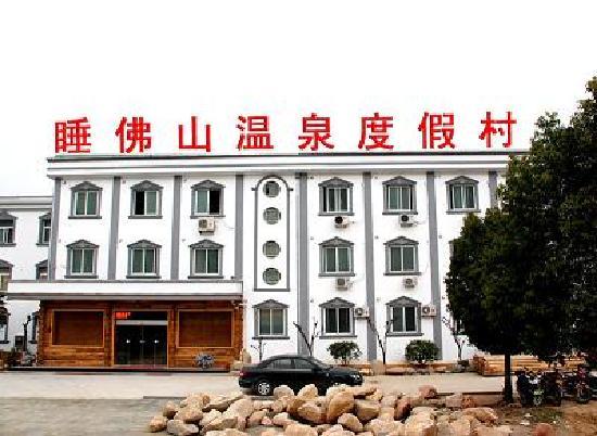 Shuifoshan Hotspring Villa: getlstd_property_photo