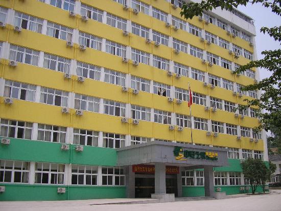 Zhong An Inn (Jiangsu Su'an Hotel)