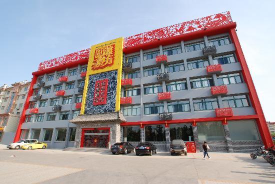 Yinxiang Hotel