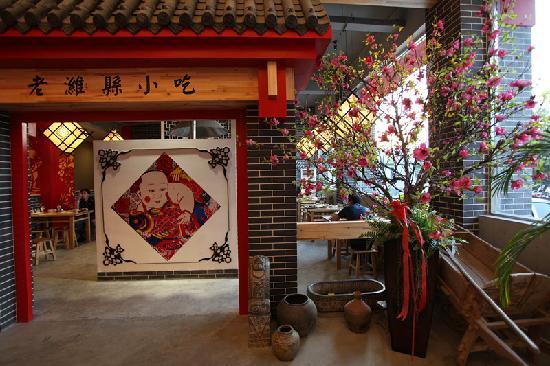 Yinxiang Hotel : img_0878_副本