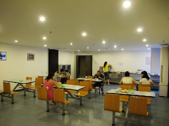 Yijing Yinxiang Holiday Hotel: 餐厅