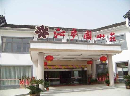 Qinmengyuan Villa