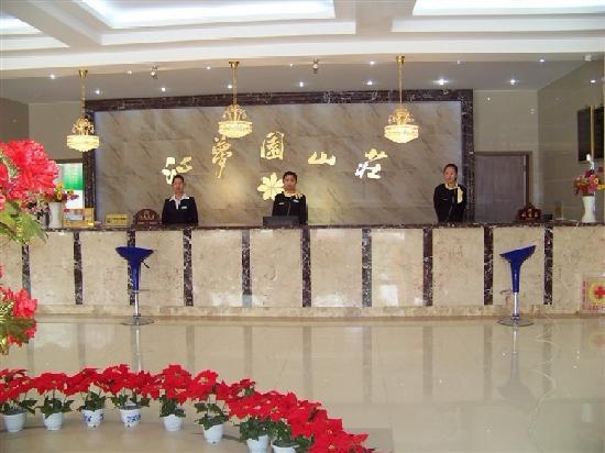 Qinmengyuan Villa: 业主3