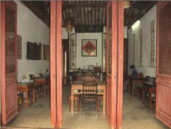 Jingyitang Hostel