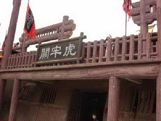 Xingyang, จีน: 5811