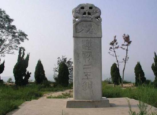 Hanba City Ruins: 200812214504714011