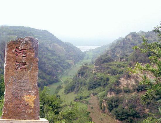 Hanba City Ruins