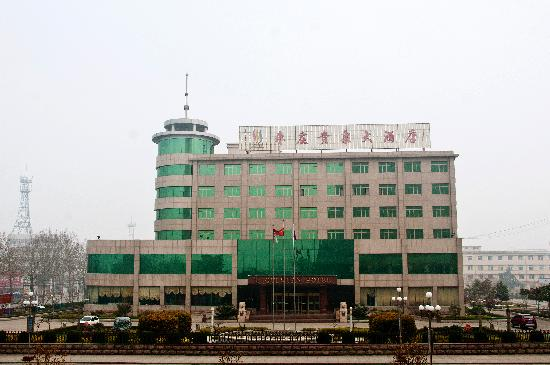Photo of Guiquan Hotel Zaozhuang
