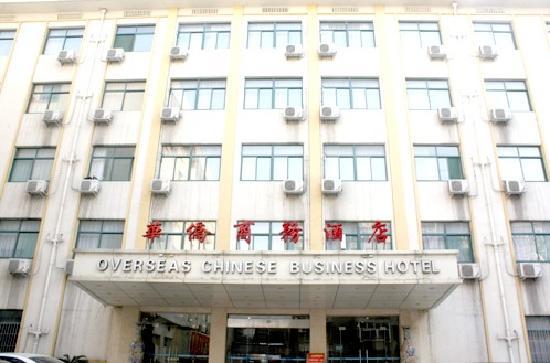 Overseas Business Hotel Hefei Sanxiaokou