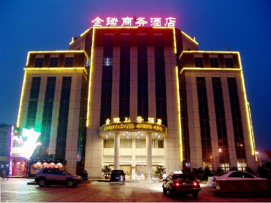 Jinrui Business Hotel