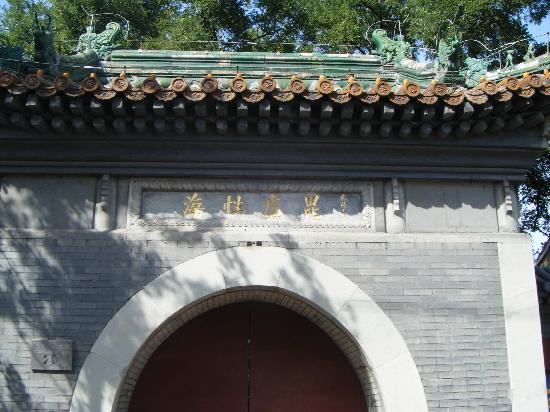 Beijing Guangji Temple: 广济寺10