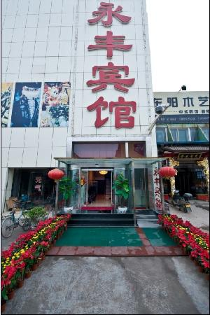 Tianderenhe Business Hotel Jinan Shuitun Road: getlstd_property_photo