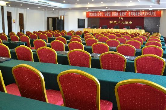 New Orient Hotel: 会议室1