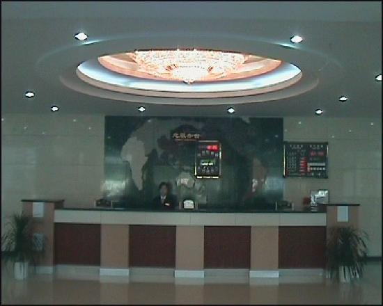 Xin County, China: 总台
