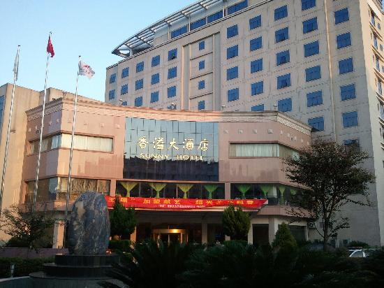 Jinyun Sunny Hotel: 外观