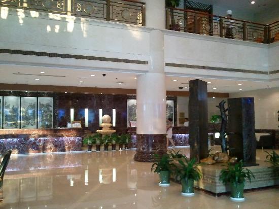 Jinyun Sunny Hotel: 大堂