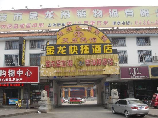 Jinlong Express Hotel